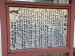 東日本大震災の爪痕64