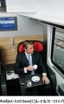 ロングステイ ヨーロッパ鉄道の旅