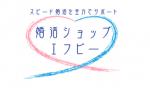 婚活を応援するファイナンシャルプランナー事務所ロゴ