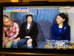 関西テレビ 今田耕司の人生のプランB 出演しました!