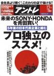昨日の恋愛jpに続き、メディア露出のお知らせ(*´ω`*)