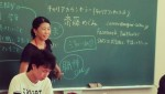 富士常葉大学