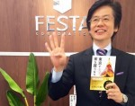 『東京で家を買うなら』が、ついに 「4刷」になりました!