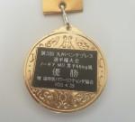 九州大会で優勝しました