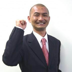 渕本 吉貴