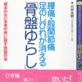 川井 太郎