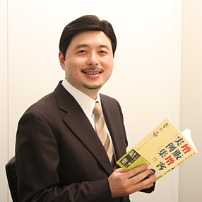 飯塚 浩一