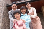 支出を減らし貯蓄ができる家計診断(家計診断書&提案書付)