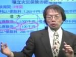 FP試験対策 個別指導塾(プライベートレッスン)