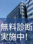 相続税申告後の「土地評価額」徹底診断(大阪事務所)