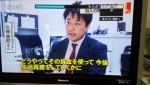 マネー相談(2回目以降)