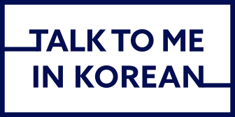 Learn Korean with Talk To Me In Korean