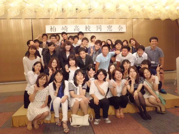 新潟県立柏崎高校平成16年卒業生同窓会
