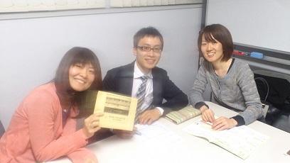 新潟県立高田高校2001年度卒業生同窓会幹事会!