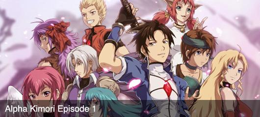 Alpha Kimori Episode 1