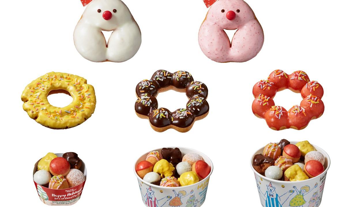 クリスマスを甘く美味しく、ミスドから限定ドーナッツ発売♡