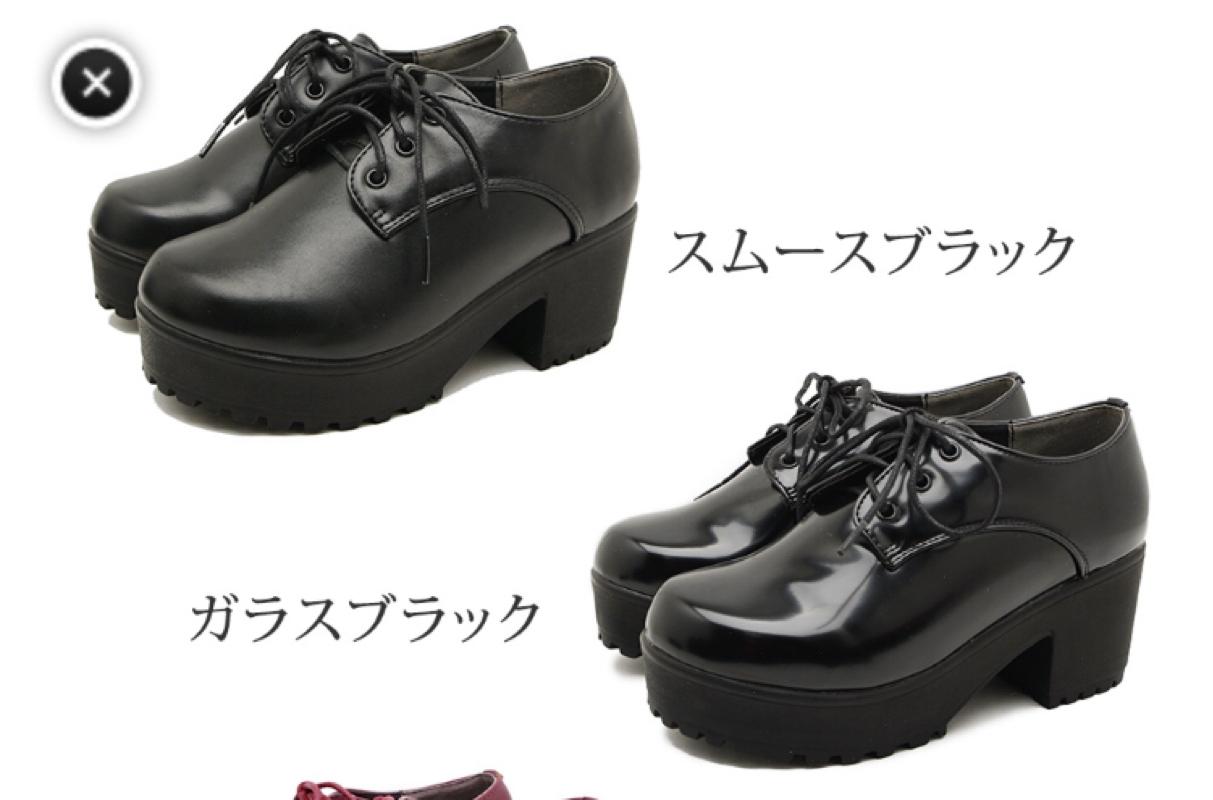 こんな感じの靴探してるんですけど 25.0~25.5のサイズのがないん