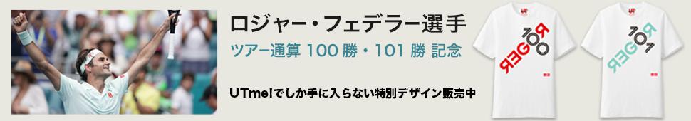Rf100101 970 170