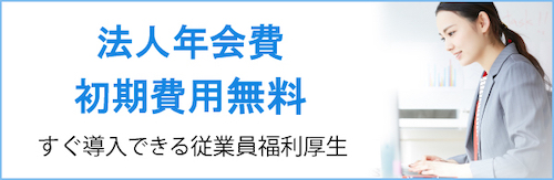 Houjin banner 297c95ed71c7cdddb692e64a1830ab8a4e4858660eff64bee7aa232fbcf84e0c
