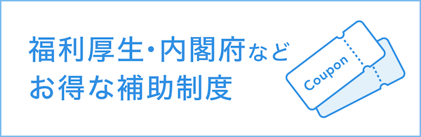 Otokunahojyoseido 36f4749fb89d74eeb2b0b5c442be0e207ce6e673bb6d97b6b5c8cf76d1599bd4