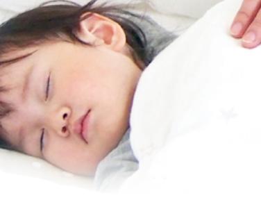 Sick child care main sp 3e4b38db4a021d565766896215ea770995ef5fcc0a83ad65778fe145e90a9ebb