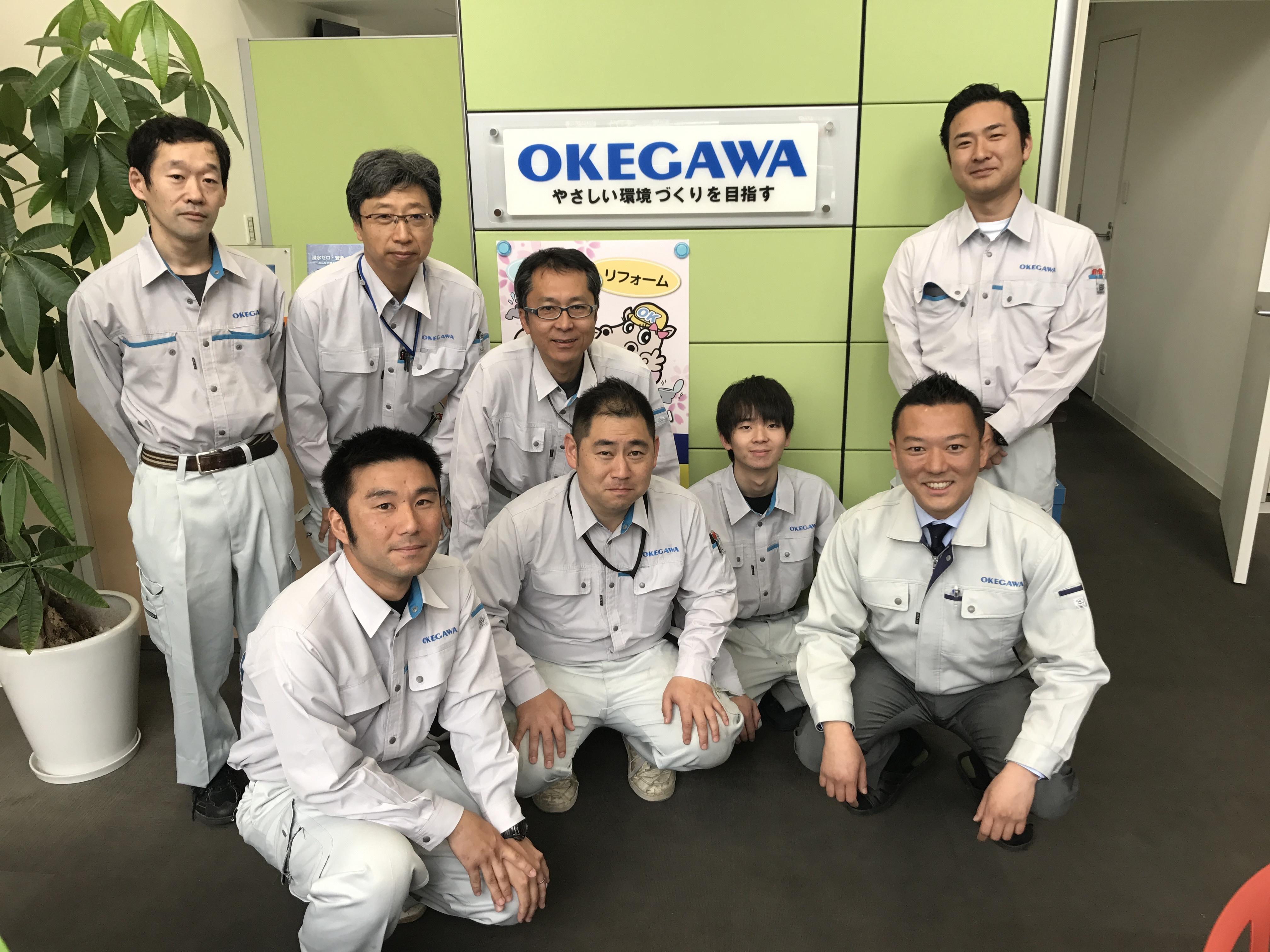 桶川工業のスタッフ