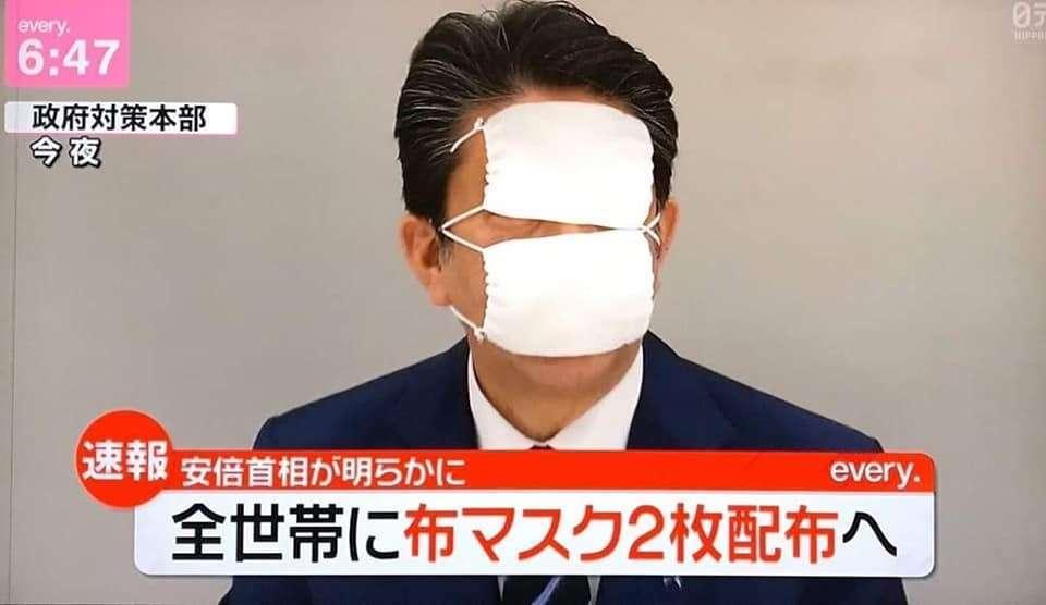 サザエ さん マスク