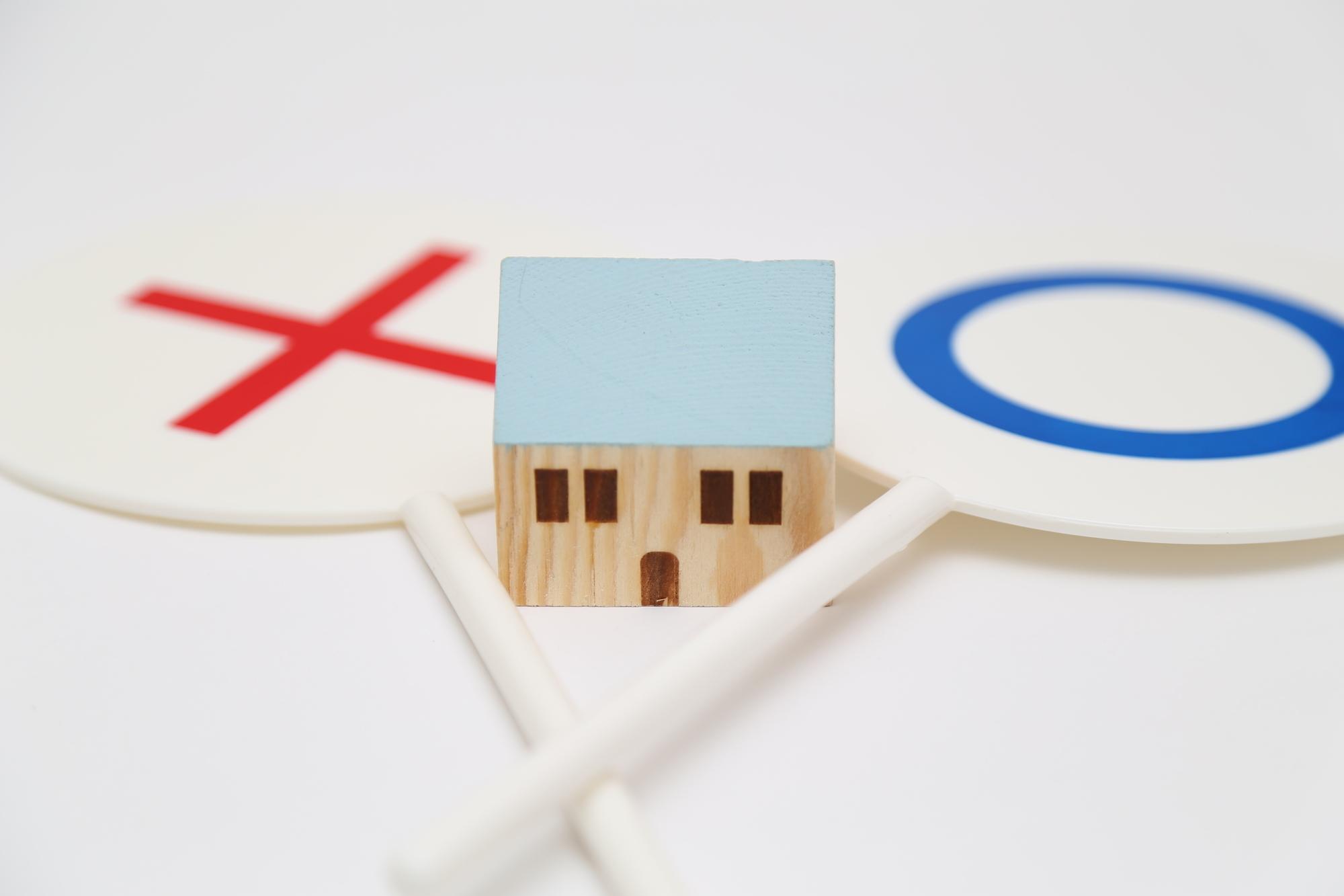 オール電化住宅のメリット