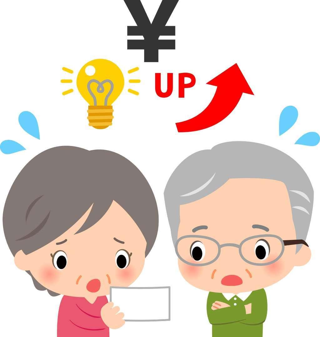 電力 キャンペーン 替え 東北 エコ 【2020年度】エコキュートの補助金制度と申請方法を分かりやすく紹介