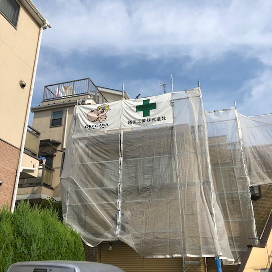 板橋区の桶川工業では塗装工事も