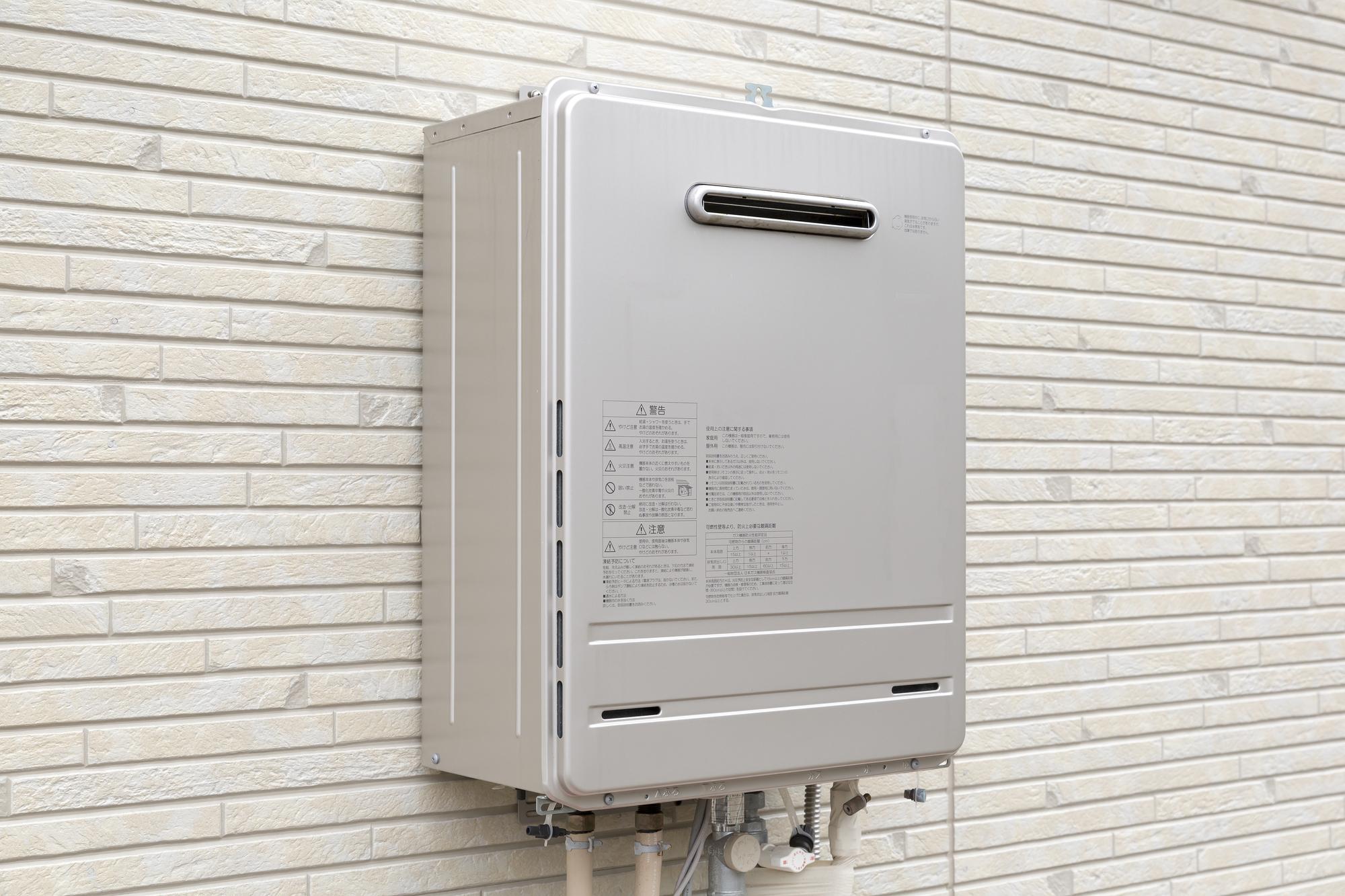 給湯器の凍結防止対策