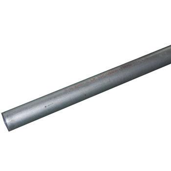 昭和50年~平成5年は「硬質塩化ビニル鋼管」