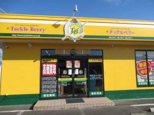 琵琶湖草津店(Biwa-Ko Kusatsu)