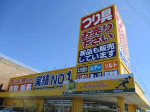 安城南町店(Anjo Minami-machi)