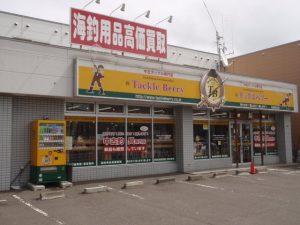 札幌白石店(Sapporo Shiroishi)