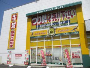 仙台泉インター店(Sendai Izumi Inter)