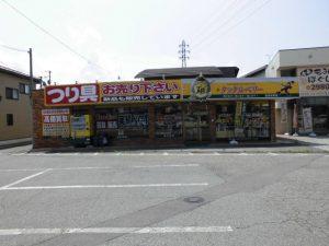 信濃長野店(Shinano Nagano)