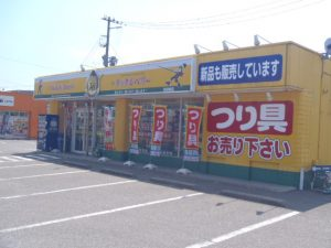 新潟東店(Nigata Higashi)