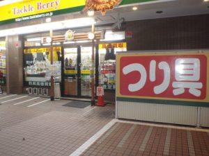 東大阪花園店(Higashiosaka Hanazono)