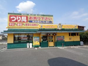 佐野店(Sano)