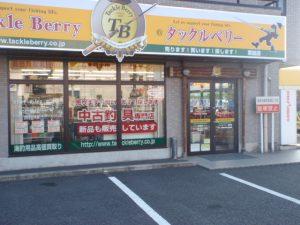草加店(Soka)