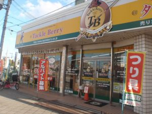 守口163号店(Moriguchi Ichirokusango)