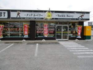 柏店(Kashiwa)