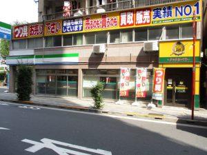 池袋東店 Japan.Tax-Free Shop(Ikebukuro Higashi)