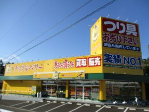 多賀城中央店(Tagajo Chuo)