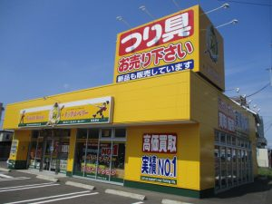 習志野店(Narashino)
