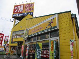 南仙台4号バイパス店(Minami Sendai Yongo Bypass)