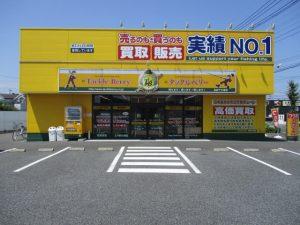本庄十七号店(Honjo Jyunanago)