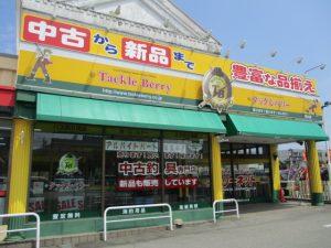 富山店(Toyama)