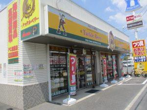 吹田店(Suita)